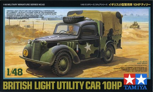 Tamiya utility 001