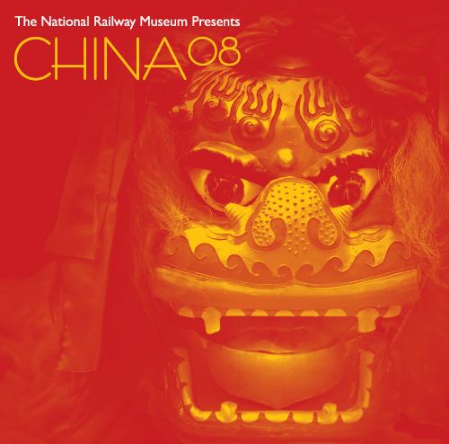 China08
